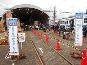 「いずっぱこ」を一日満喫!三島市「いずはこねふれあいフェスタ」