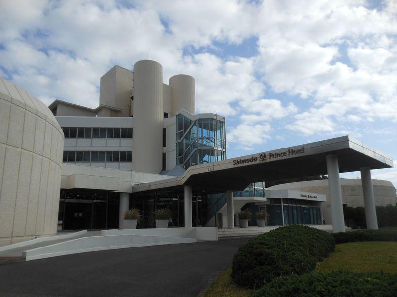 ホテル 下田 プリンス