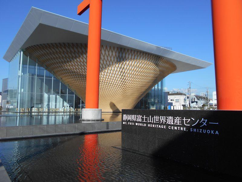 富士登山の疑似体験も!富士宮「静岡県富士山世界遺産センター」