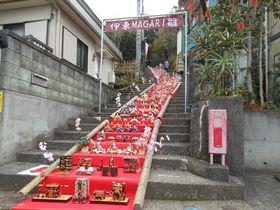 日本一の雛壇飾りも!雛祭りは 伊東市「伊東まがり雛(びな)」に注目