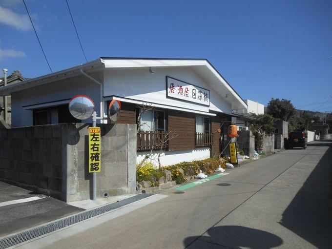 「東京 島じまん食材使用店」に登録!地産地消のホンマモンの味に出会えるっ