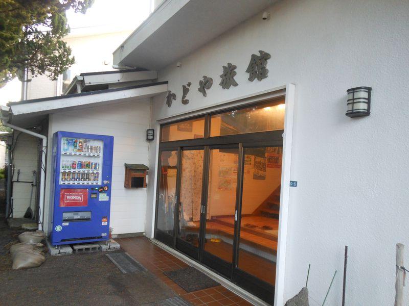 我が家気分で過ごせる!旅の拠点に便利な東京・新島「かどや旅館」