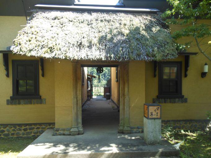 乙な空間がおもてなし、粋な茅葺の門が目を引く「すず里の湯」