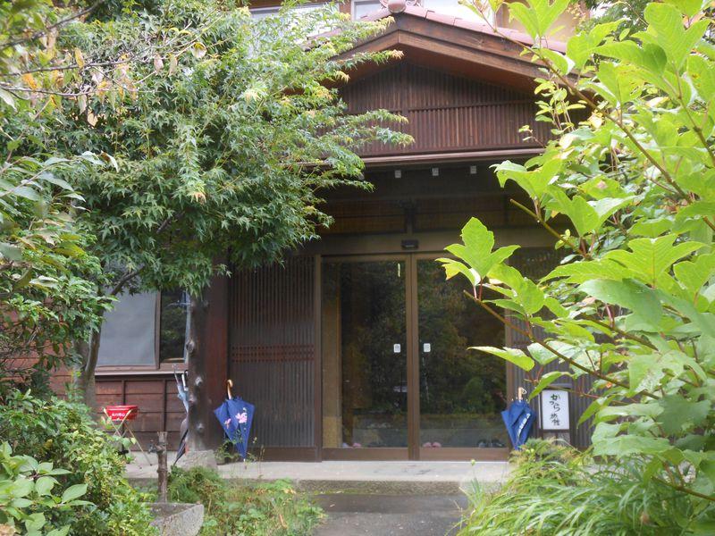 これぞ信州の名湯!鹿教湯温泉・保養の宿「かつら旅館」