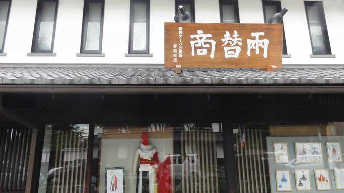 ここでは銀行も両替商。江戸時代にタイムスリップ!