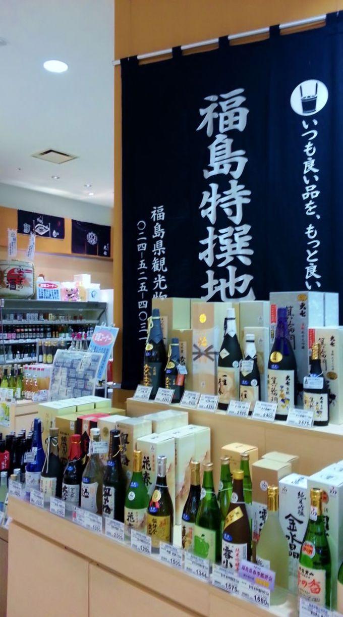 広〜いお酒コーナーと充実のラインナップで大満足!!