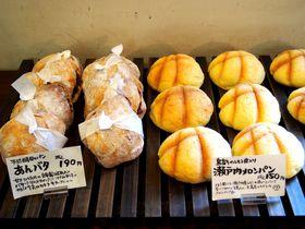 絶品!宮島「おひさまパン工房」の弥山1200年「消えずの火」で焼いたパン!
