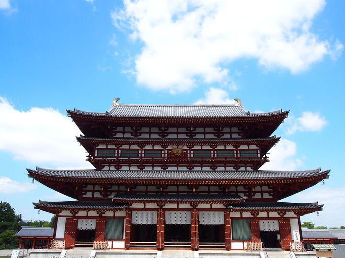 7.薬師寺/奈良市