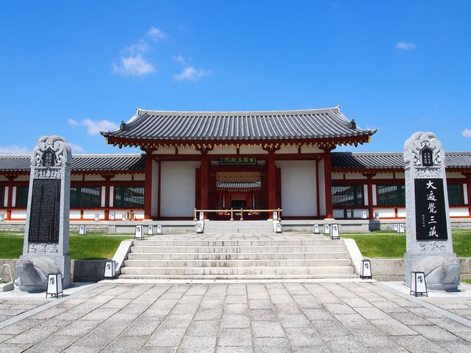 事前情報は重要!玄奘三蔵院伽藍『大唐西域壁画』公開期間