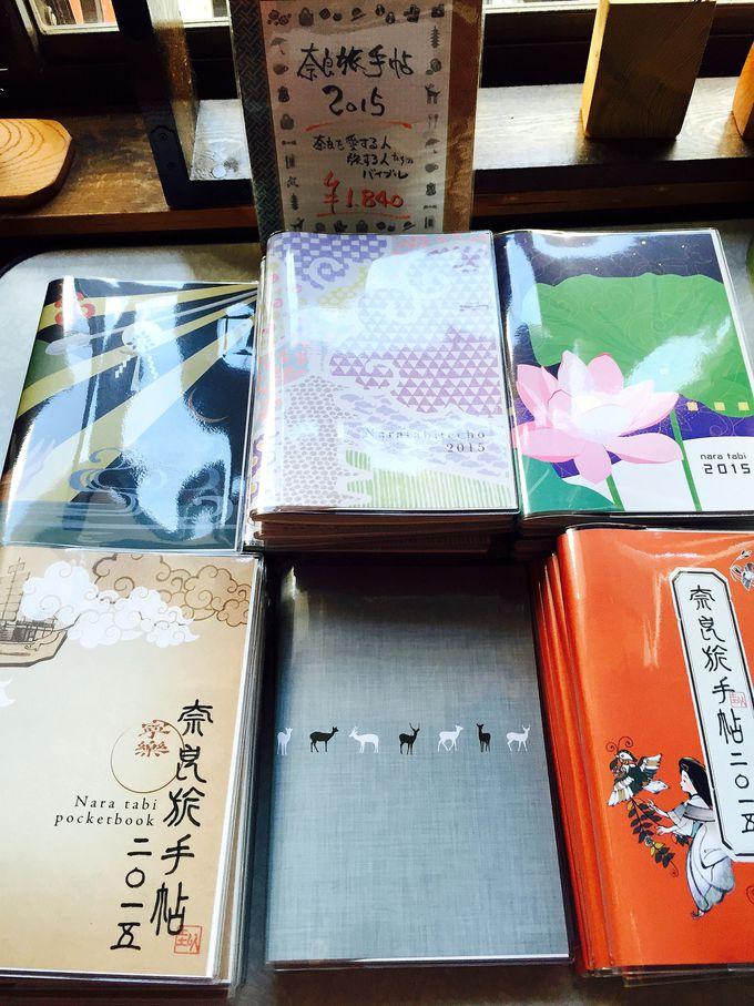 奈良好き必見!あるじの一人、生駒さんが作った大人気の「奈良旅手帖」