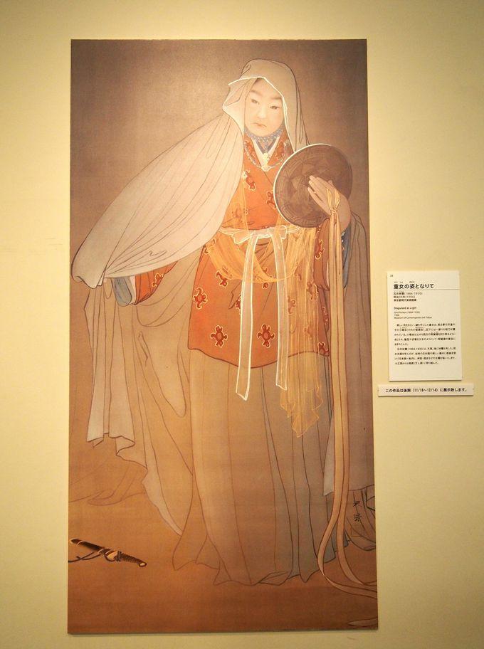 �T<古代の人々が紡いだ物語 創・旅・愛>著名画家が描く古事記の見所