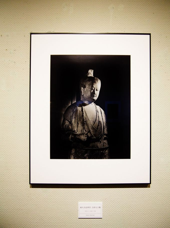 有名では無い方の吉祥天像・・・入江泰吉が魅せられた「東大寺法華堂 吉祥天立像」