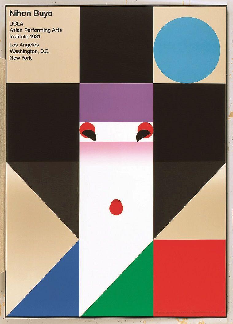 第6展示室【顔】〜デザイナーの個性〜。浮世絵にも通じる特徴的な顔