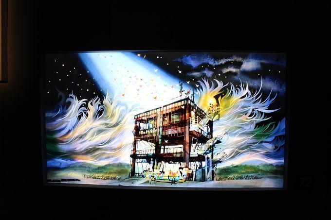 光と影と色彩のパビリオンで感じる「祈り・夢・希望・生きるよろこび」