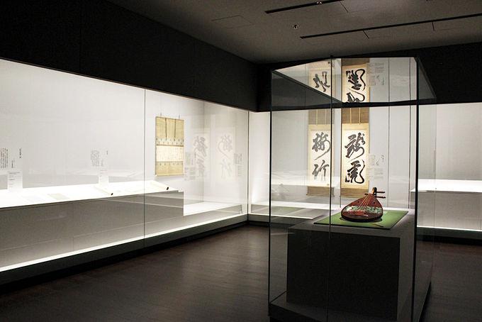 在りし日の京都御所での儀式や日常を追体験