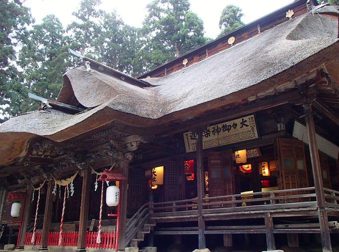 「東北の伊勢」と呼ばれる熊野大社が山形に!