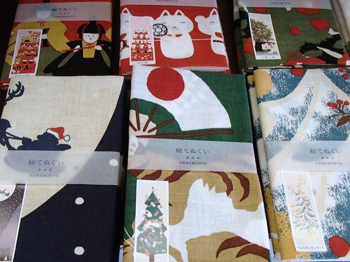 クリスマスやお正月模様も!モダンでキュートな「てぬぐいカフェ・互茶」