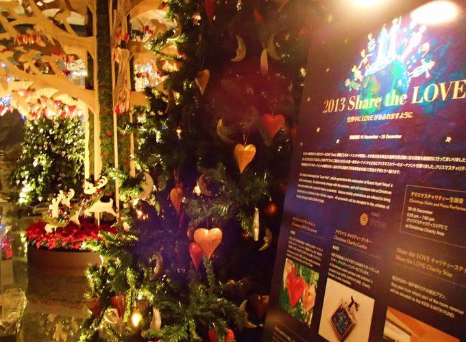 世界中の子供たちの願い「クリスマス・LoveTree」