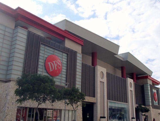 那覇空港、国際通り、首里城の中間地点で週末は夜10時まで営業!!