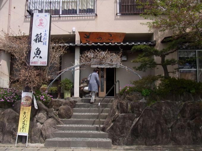 能古島の美味しい恵み「雑魚(ざっこ)」