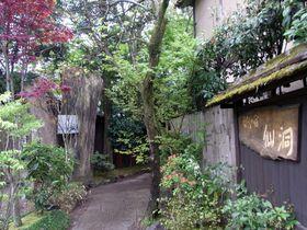 生ビールが無料!「ほたるの宿・仙洞」は湯布院観光の拠点に最適!