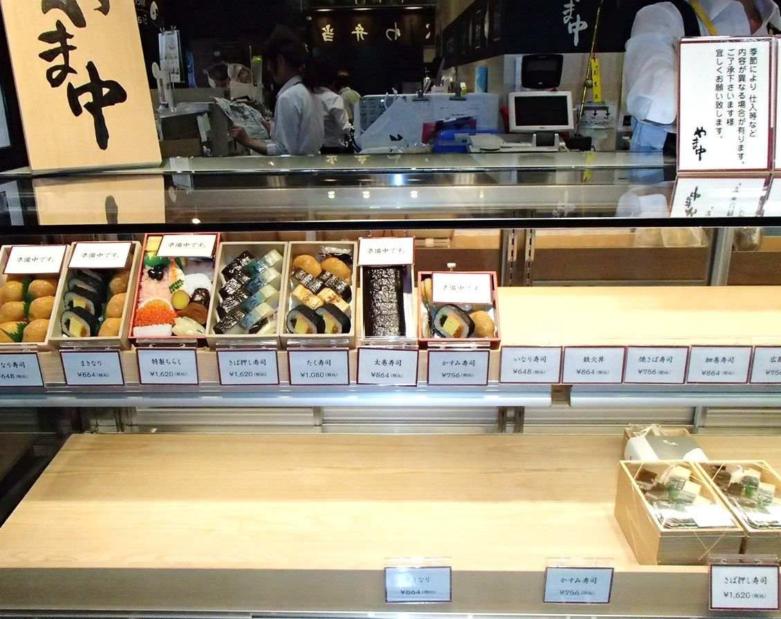 博多駅1階いっぴん通りの「やま中」が売り切れの時のコツ!