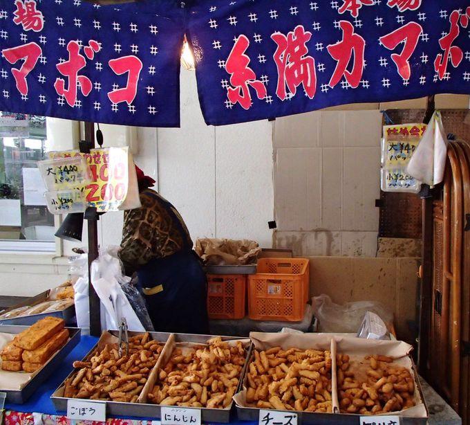 外には、沖縄糸満地域のB級グルメの屋台店舗がたくさん!