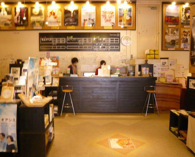 9.桜坂劇場