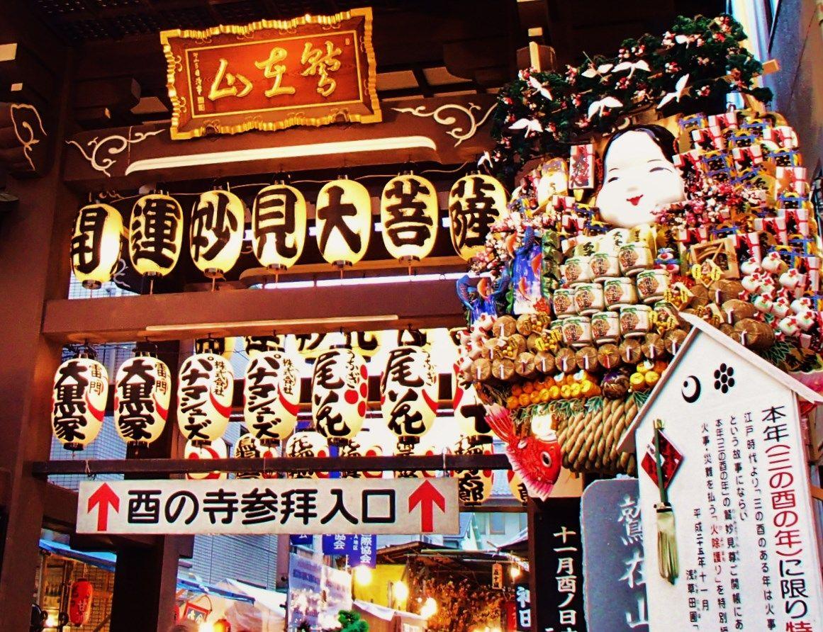 行列を横目に、神社の先、酉の寺「長国寺」へどんどん歩きましょう!
