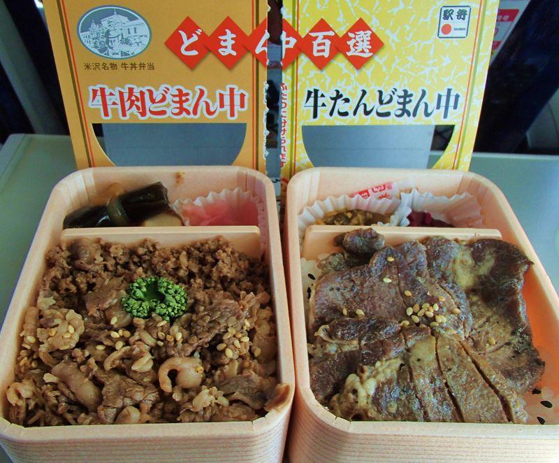 駅弁味の陣!松茸から米沢名物まで「東京駅・駅弁屋祭」人気弁当はコレ!