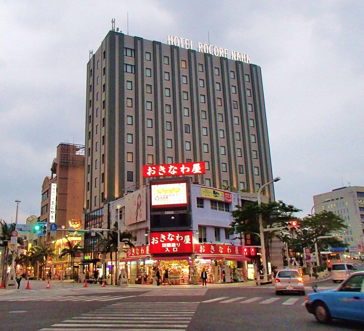 国際通りと緑豊かな県庁がある交差点に建つ「ホテルロコアナハ」