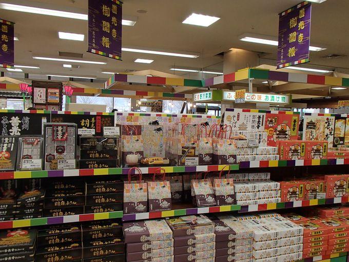 峠の釜めしで有名な「おぎのや長野店」は信州の美味しい御開帳みやげが勢揃い