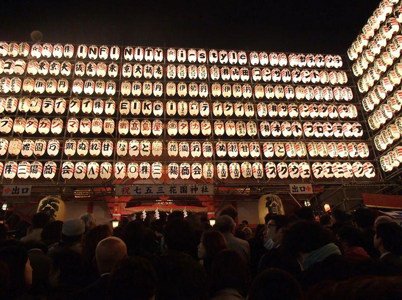 開運&金運アップ!新宿「花園神社」の「酉の市」を楽しむ秘訣