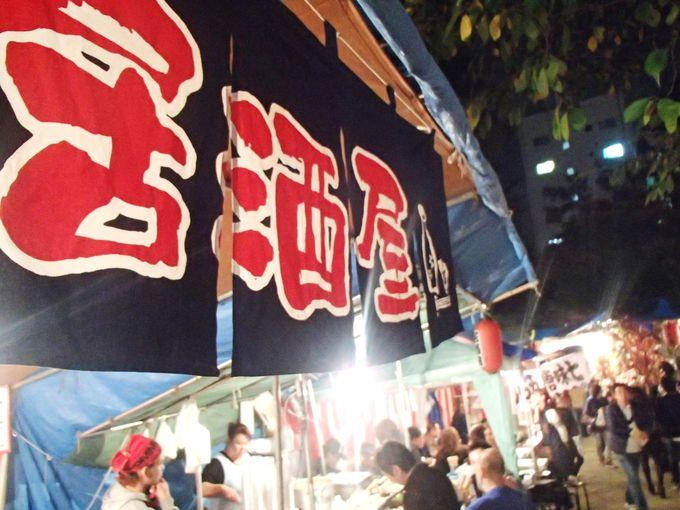 """新宿らしい境内の出店""""居酒屋""""も「花園神社・酉の市」を楽しむ秘訣!"""
