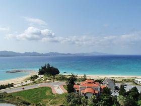 ビーチが目の前!ホテル「ゆがふいんおきなわ」は沖縄北部観光に抜群のロケーション