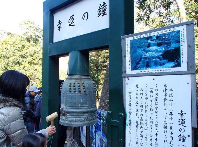 話題のパワースポット「清水渓流公園」で幸せの鐘をならそう!