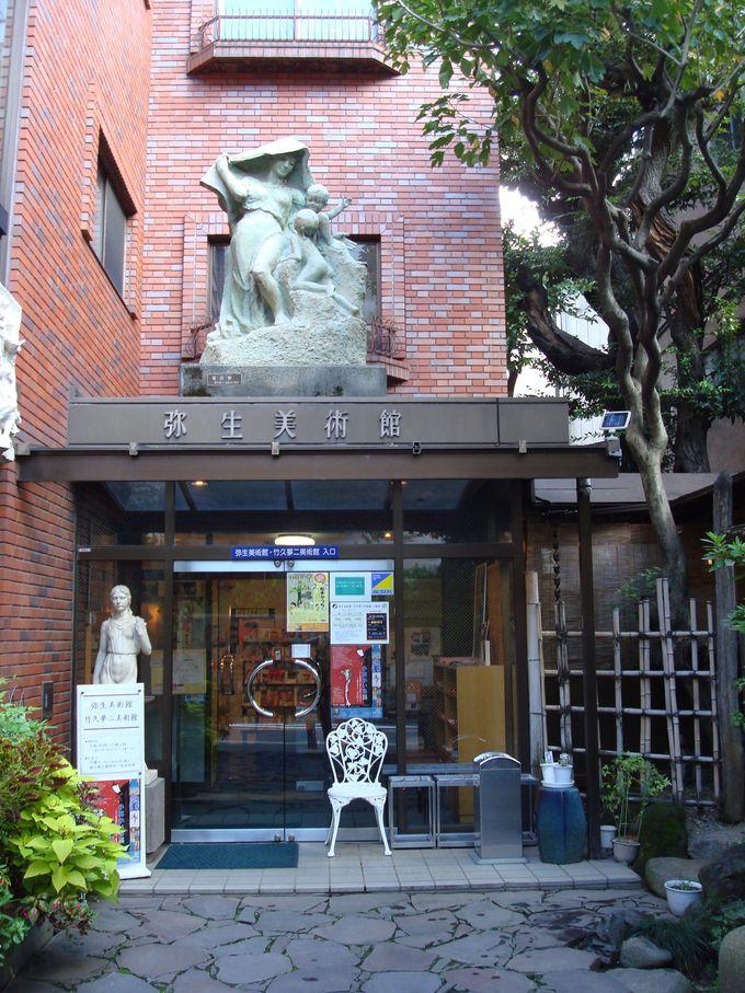 大正ロマンの薫り「弥生美術館」・「竹久夢二美術館」