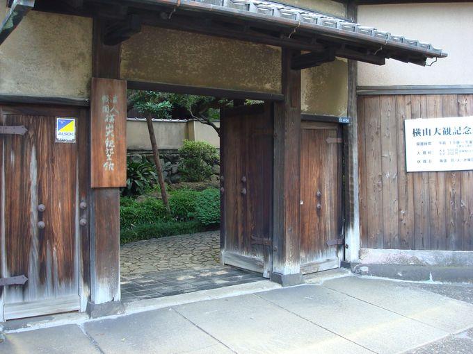 日本画の巨匠横山大観の旧居「横山大観記念館」