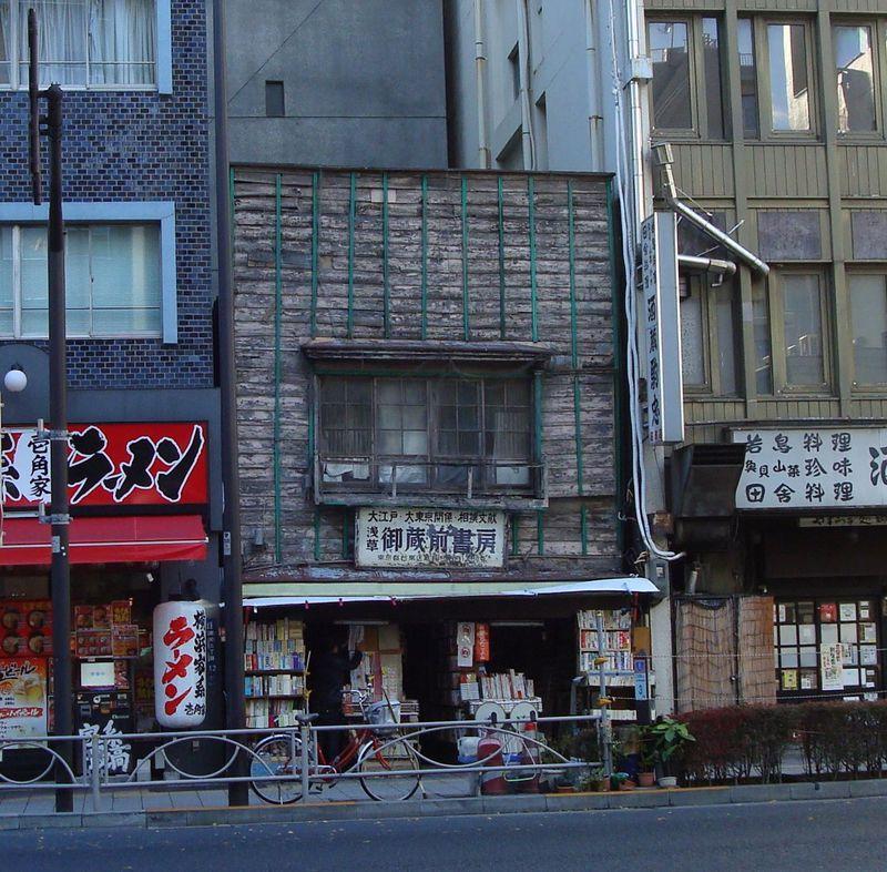 東京・浅草で大人の散歩!世界のカバン〜下町の問屋街を楽しむ