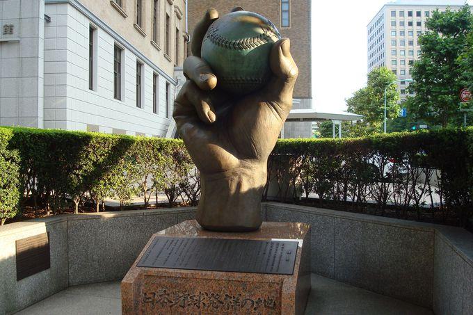 東京大学のもと・学士会館