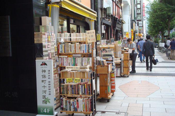 「こゝろ」「門」に登場する、古書店街〜駿河台下