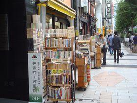 東京・神保町〜お茶の水「漱石にまつわる散歩道」古書店街からニコライ堂、洋風かきあげのお店までを辿る