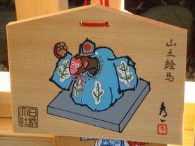 申年の初詣はココ・お猿の神社「日枝神社」東京の神社にはエスカレーターがある!!