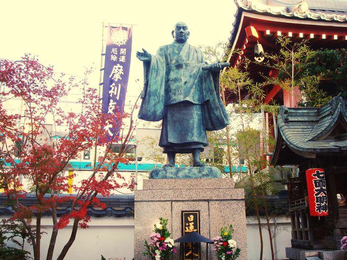浄行菩薩と日蓮聖人像