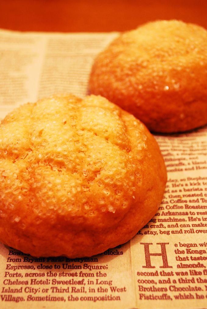 神戸の洋菓子店が生んだお菓子感覚のメロンパン