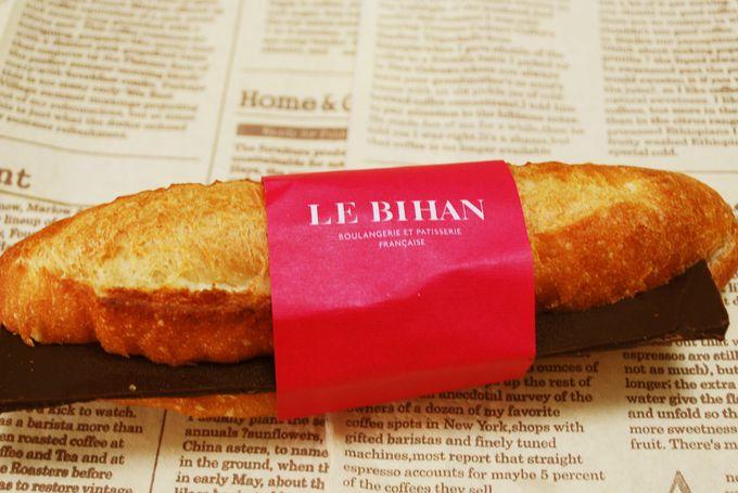 小さなフランスパンにチョコがサンドされた、ワインにぴったりなおつまみパン