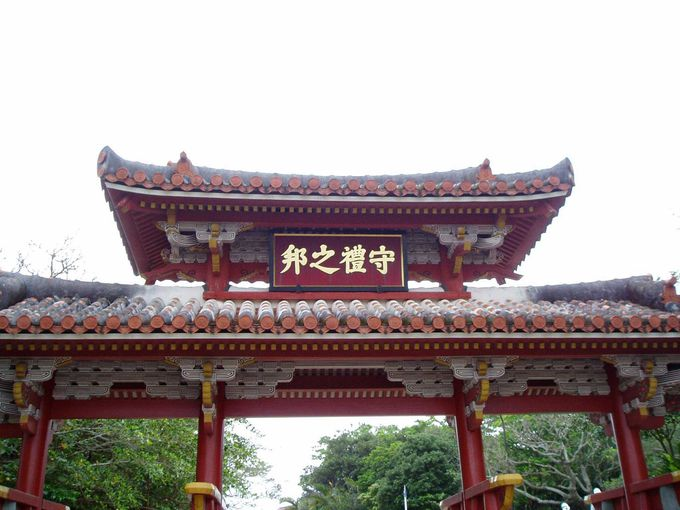 沖縄のシンボル、守礼の門