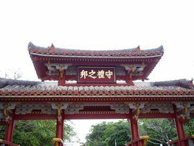 沖縄の歴史にふれる旅