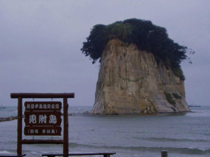 見附島、み〜つけた!
