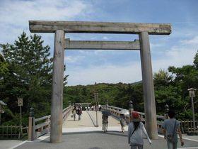 日本最高神と言われる天照大御神をお祀りする伊勢神宮 内宮を参拝してみました